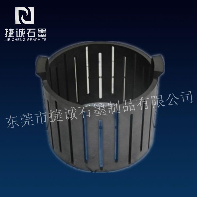 石墨加热器